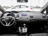 Honda Civic SPORT / AUTO 2009