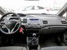 Honda Civic DX-G*MANUELLE*A/C 2011